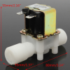 12V Electric Solenoid Valve Magnetic DC Normal Closed Water Air Inlet Flow Switch 1 2 (3)